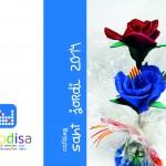 <!--:ca-->Catàleg de Sant Jordi 2014<!--:--><!--:es-->Catálogo de Sant Jordi 2014<!--:-->